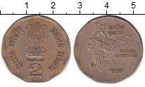 Изображение Дешевые монеты Индия 2 рупии 1998 Медно-никель XF