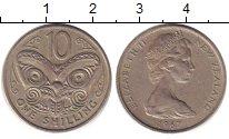 Изображение Барахолка Новая Зеландия 1 шиллинг 1967 Медно-никель XF