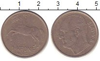 Изображение Дешевые монеты Дания 1 крона 1963 Медно-никель VF