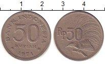 Изображение Дешевые монеты Индонезия 50 рупий 1971 Медно-никель XF