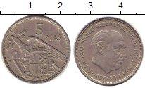 Изображение Дешевые монеты Испания 5 экю 1957 Медно-никель XF .