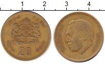 Изображение Дешевые монеты Таиланд 20 бат 1974 Латунь XF