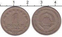 Изображение Дешевые монеты Югославия 1 динар 1965 Медно-никель XF /