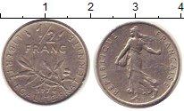 Изображение Барахолка Франция 1/2 франка 1976 Медно-никель XF