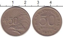 Изображение Барахолка Индонезия 50 рупий 1971 Медно-никель XF /
