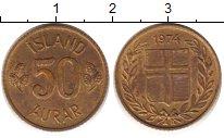 Изображение Дешевые монеты Исландия 50 аурар 1974 Латунь XF