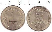 Изображение Барахолка Колумбия 1 песо 1976 Медно-никель XF