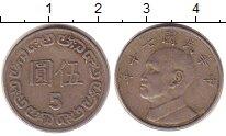 Изображение Дешевые монеты Таиланд 5 бат 1980 Медно-никель XF