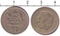 Изображение Барахолка Тайвань 50 юаней 1974 Медно-никель VF