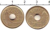 Изображение Барахолка Испания 25 песет 1997 Латунь XF