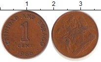 Изображение Барахолка Тринидад и Тобаго 1 цент 1966 Бронза VF+ /