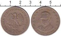 Изображение Дешевые монеты Польша 20 злотых 1974 Медно-никель XF-