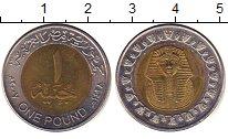 Изображение Барахолка Египет 1 фунт 2007 Биметалл UNC-