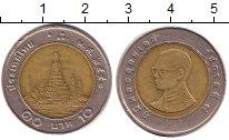 Изображение Дешевые монеты Таиланд 10 бат 1995 Медно-никель XF-