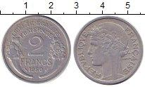 Изображение Барахолка Франция 2 франка 1950 Алюминий XF-