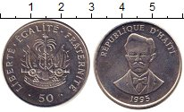 Изображение Барахолка Гаити 50 сантимов 1995 Медно-никель XF+