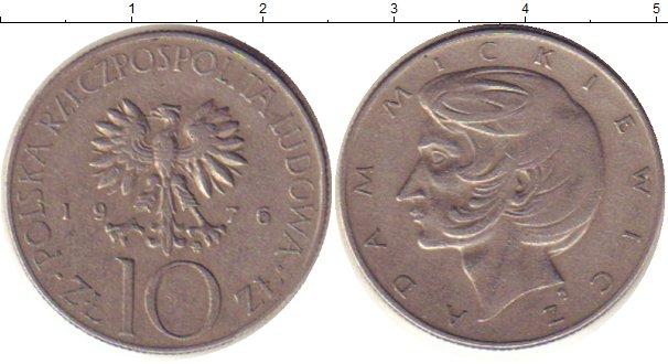 Картинка Дешевые монеты Польша 10 злотых Медно-никель 1976