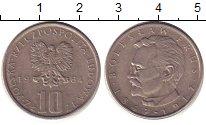 Изображение Дешевые монеты Польша 10 злотых 1984 Медно-никель XF