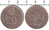 Изображение Барахолка Венгрия 20 форинтов 1989 Медно-никель VF Дожа