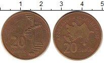 Изображение Дешевые монеты Азербайджан 20 капик 2006 Латунь XF
