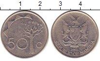 Изображение Барахолка Намибия 50 центов 1993 Алюминий XF