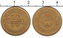 Изображение Барахолка Багамские острова 10 центов 2004 Латунь XF