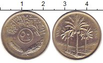 Изображение Дешевые монеты Ирак 50 филс 0 Медно-никель XF