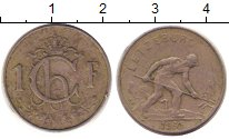 Изображение Барахолка Люксембург 1 франк 1960 Медно-никель XF-