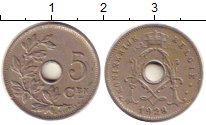 Изображение Барахолка Бельгия 5 сантимов 1928 Медно-никель XF