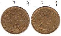 Изображение Барахолка Гонконг 10 центов 1975 Латунь XF