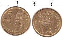 Изображение Дешевые монеты Испания 5 сентим 1999 Латунь XF