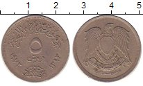 Изображение Дешевые монеты Египет 5 пиастров 1972 Медно-никель XF