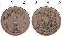 Изображение Дешевые монеты Египет 5 пиастров 1972 Медно-никель XF-