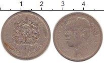 Изображение Дешевые монеты Марокко 1 дирхам 1969 Медно-никель VF-