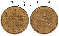 Изображение Барахолка Египет 10 пиастров 1992 Латунь XF-