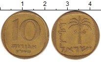 Изображение Дешевые монеты Иран 10 динар 1989 Латунь XF