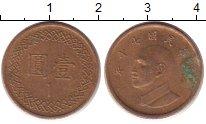 Изображение Дешевые монеты Корея 1 янг 1967 Латунь XF