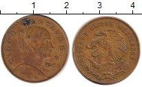 Изображение Дешевые монеты Мексика 5 сентаво 1969 Латунь XF
