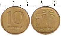 Изображение Барахолка Кипр 10 центов 1997 Медно-никель XF