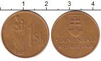 Изображение Барахолка Словения 1 евроцент 194 Латунь XF