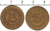 Изображение Дешевые монеты Тунис 20 миллим 1997 Латунь XF