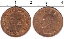 Изображение Дешевые монеты Тайвань 1 юань 1977 Латунь XF