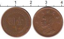 Изображение Дешевые монеты Тайвань 1 джао 190 Латунь XF