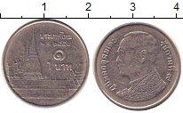 Изображение Дешевые монеты Вьетнам 1 хао 1985 Медно-никель XF