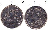 Изображение Дешевые монеты Вьетнам 1 хао 1997 Медно-никель XF