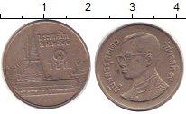 Изображение Дешевые монеты Таиланд 2 салунга 1990 Медно-никель XF