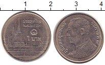 Изображение Дешевые монеты Таиланд 1 фуанг 1998 Медно-никель XF+