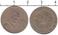 Изображение Барахолка Мексика 20 сентаво 1976 Медно-никель XF