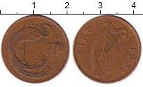 Изображение Дешевые монеты ОАЭ 1 филс 1971 Латунь XF