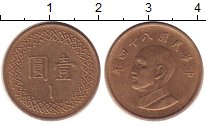 Изображение Дешевые монеты Тайвань 1 юань 1988 Медь VF- Сунь Ятсен